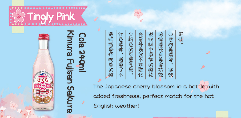 The Japanese cherry blossom in a bottle with  added freshness, perfect match for the hot  English weather!