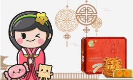 The Ultimate Mooncake Festival