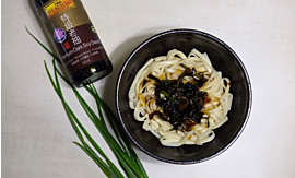 Recipe - Spring Onion Sauce Noodle Salad [Serves 2]