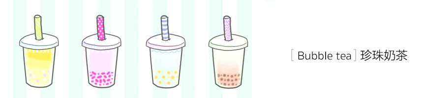 Bubble Tea & Milk Tea