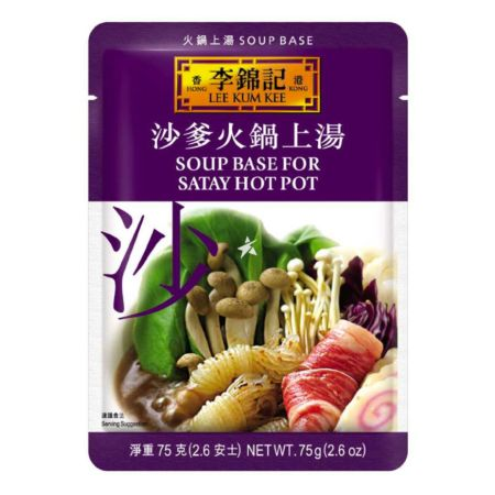 Lee Kum Kee Convenient Sachet Sauces - Soup Base for Satay Hot Pot 75g