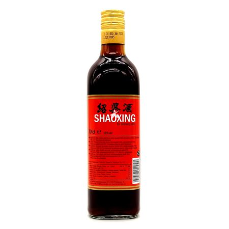Starry Shaoxing Wine (For Cooking Only) 700ml 14% Acl./ Vol