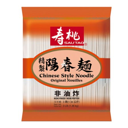 Sau Tao Chinese Style Noodles Non-Dried 1.36kg