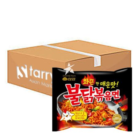Samyang Extremely Spicy Chicken Flavour Ramen 140g (Pack of 40)