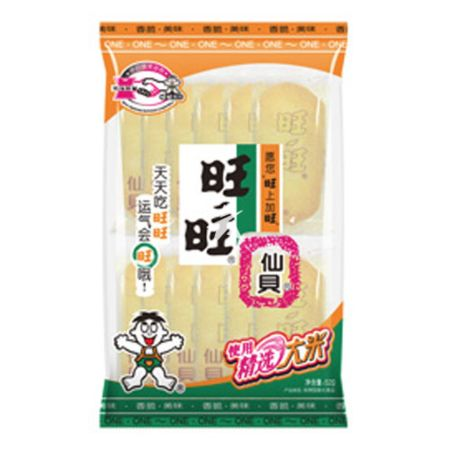 Want Want Rice Cracker - Senbei (S) 56g