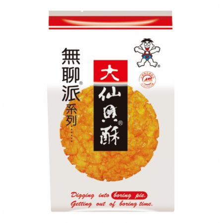 Want Want Rice Cracker - Boring Pie Fried Senbei 155g