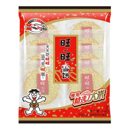 Want Want Rice Cracker - Shelly Senbei (L) 150g