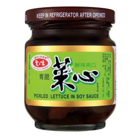 Agv - Pickled Sliced Lettuce In Soy Sauce 170g