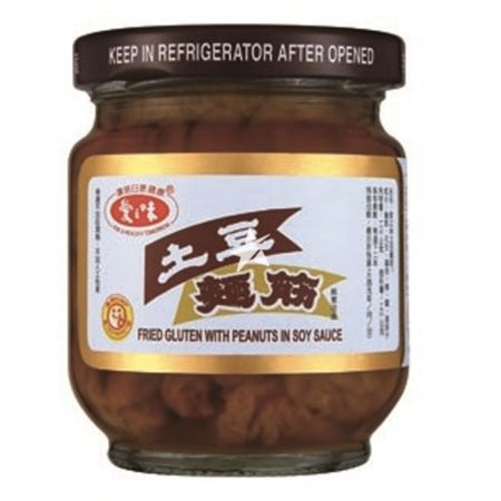AGV Fried Gluten with Peanuts in Soy Sauce 170g