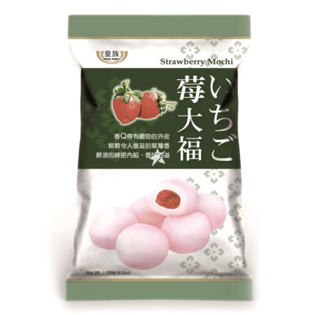 Royal Family Mochi - Strawberry Flavour 120g
