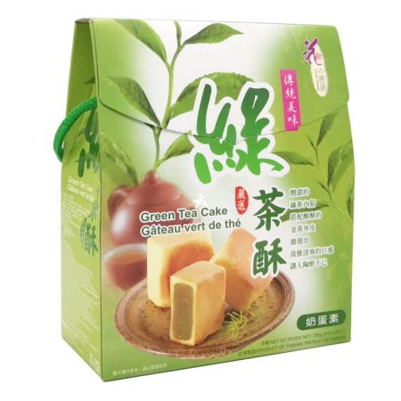Loves Flower Green Tea Cake 250g