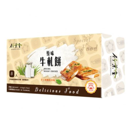 Bamboo House Original Nougat Cracker 8 Pieces 112g