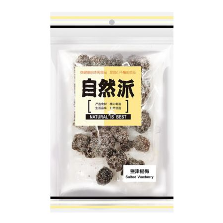 Natural Salted Waxberry 80g