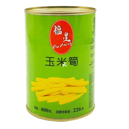 Fuxing Baby Corn in Salted Water 400g