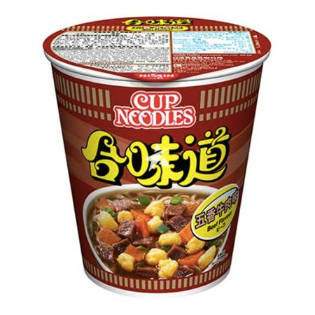 Nissin Cup Noodles Beef Flavour 75g