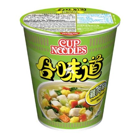 Nissin Cup Noodles Chicken Flavour 75g