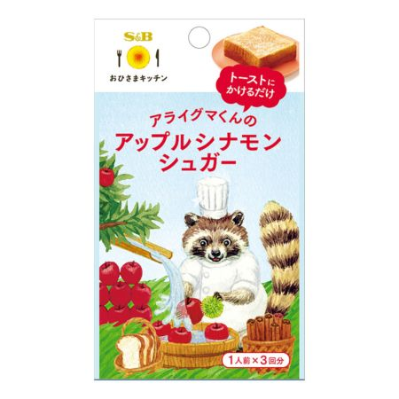 S&B Ohisama Kitchen - Apple & Cinnamon Flavour Sugar for Toast (2g*3Packs) 6g