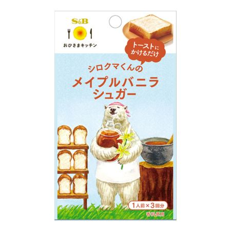 S&B Ohisama Kitchen - Maple & Vanilla Flavour Sugar for Toast (2g*3Packs) 6g