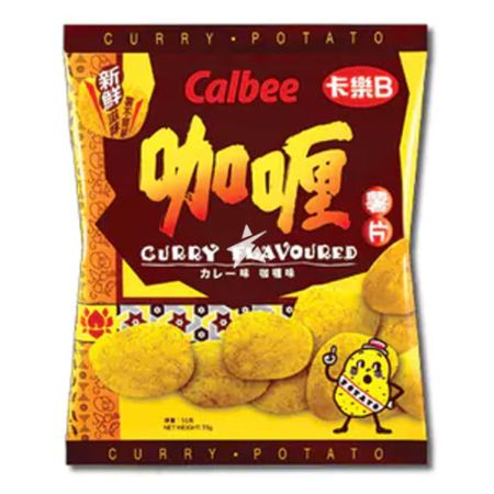 Calbee Potato Chips - Curry Flavour 55g