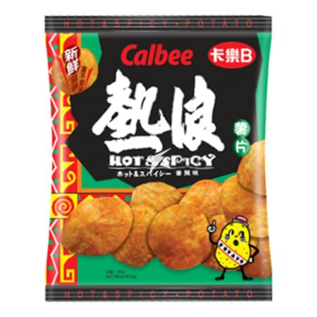 Calbee Potato Chips - Hot & Spicy Flavour 105g