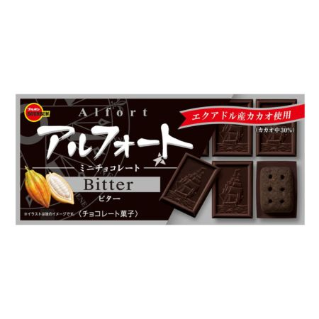 Bourbon Alfort Black Mini Bitter Chocolate Biscuits (12 pcs) 55g
