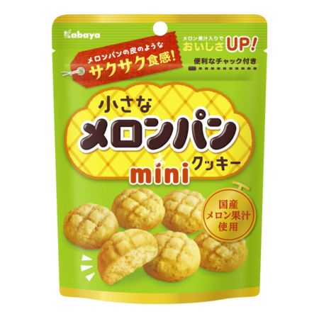 Kabaya Melonpan Biscuits Mini 41g