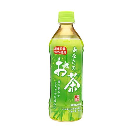 Sangaria Assaria Ryokucha (Green Tea) 500ml