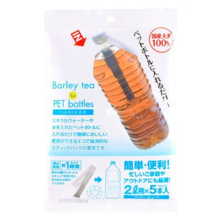 Marubishi Barley Tea for Pet Bottles (15g*5 Packs) 75g