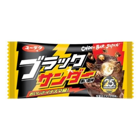 Yuraku Black Thunder Chocolate Bar 21g
