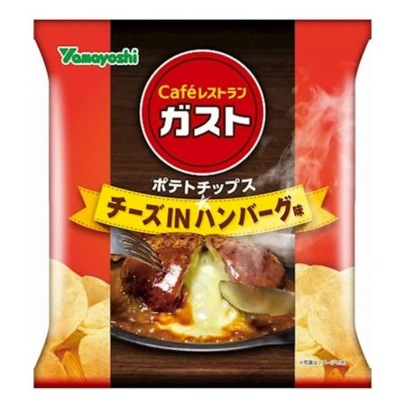Yamayoshi Potato Chips Cheese in Hamburg Steak Flavour 48g