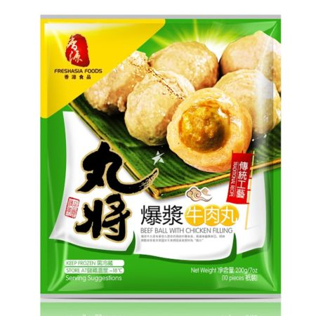 Fresh Asia Hotpot Balls - Beef Balls with Chicken Filling 200g