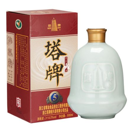 Pagoda Brand Shaoxing Rice Wine (5 Years Aged) 16% Alc./Vol
