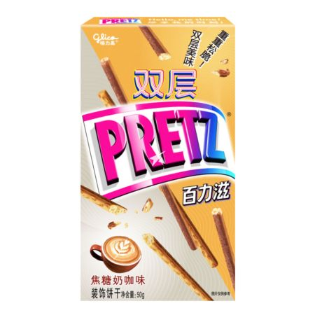 Glico Double Pretz Milk Coffee Flavour 50g