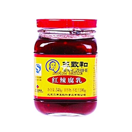 Wangzhihe Fermented Spicy Beancurd - Red 340g