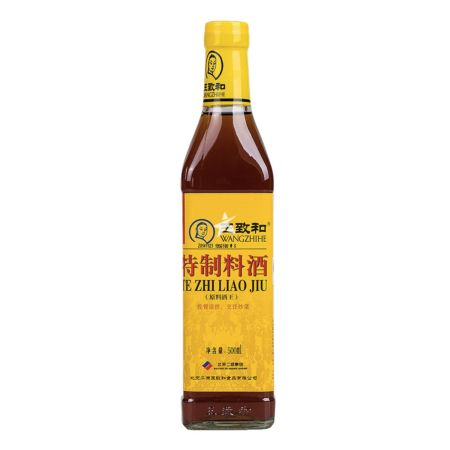 Wangzhihe Cooking Wine (Export Version) 500ml