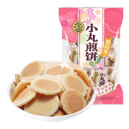Hsufuchi Xiaowan Mini Cookie (Egg Flavour) 100g