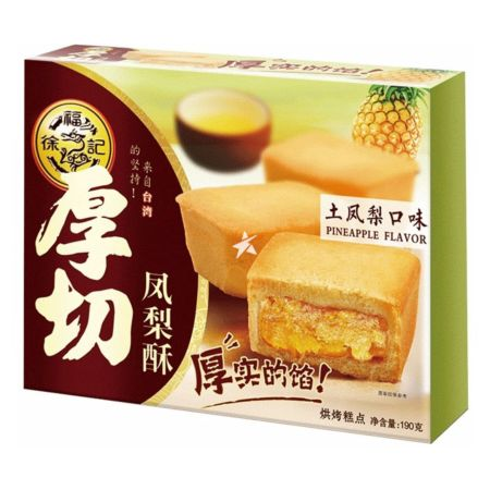 Hsufuchi Pineapple Flavour Cookie (Thick) 126g