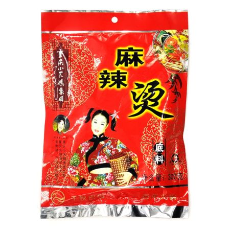Chongqing Cygnet Chang Guang Spicy Hot Pot Soup Base 300g