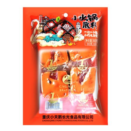 Chongqing Cygnet Chang Guang Small Hot Pot Seasoning 4 Pieces 360g