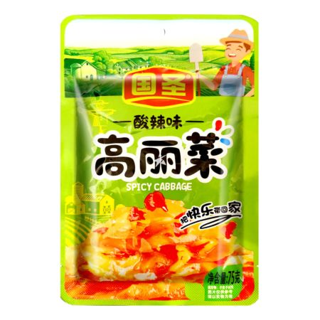 Guo Sheng Spicy Cabbage 75g
