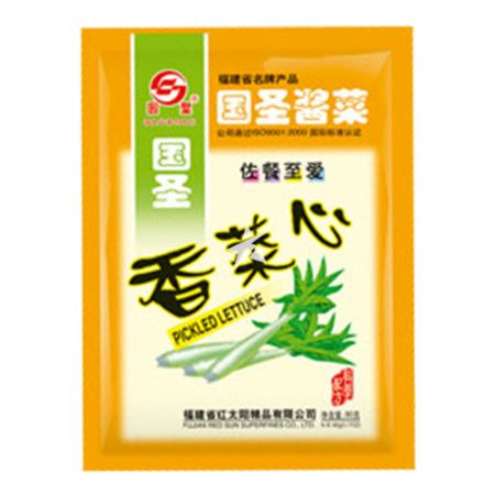 Guo Sheng Pickled Lettuce 90g