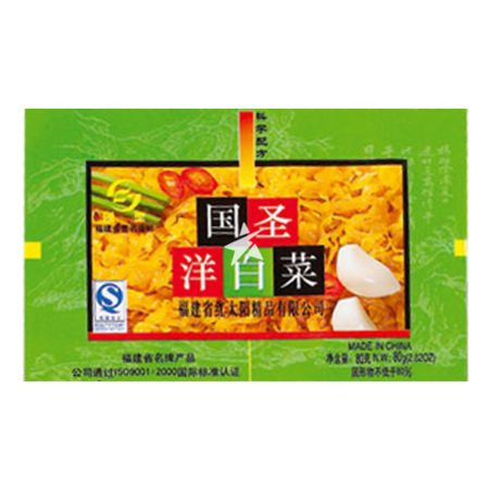 Guo Sheng Preserved Cabbage (with Sugar and Sweetener) 80g