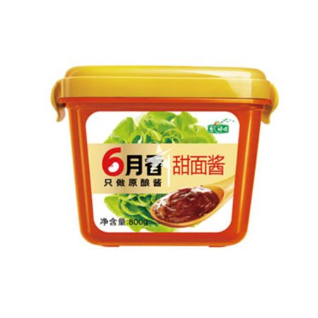 CBL Sweet Hoi Sin Paste - Tube with sugars and sweeteners 300g