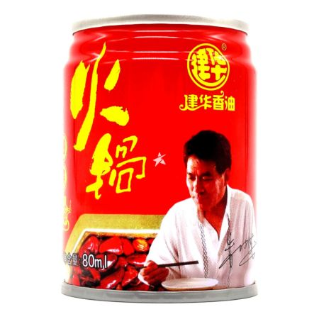 Jianhua Brand Sesame Oil for Hot Pot 80ml