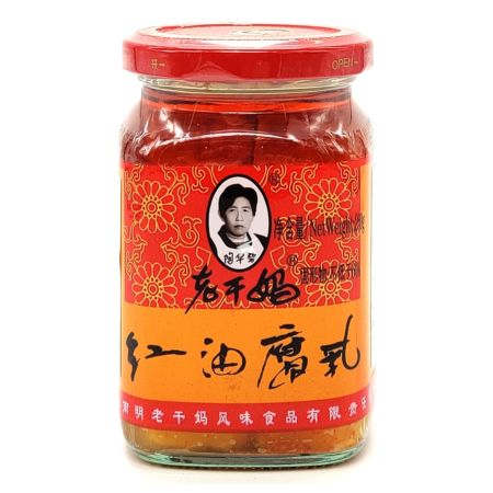 Laoganma Preserved Beancurd in Chilli Oil 260g