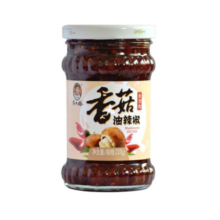 Laoganma Mushroom with Chilli in Soybean Oil 210g