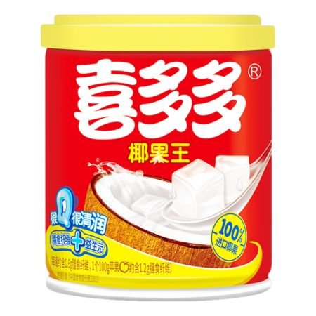 Xiduoduo Canned Coconut Dessert 200g