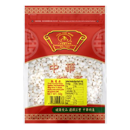 Zheng Feng Dried Roasted Barley 50g
