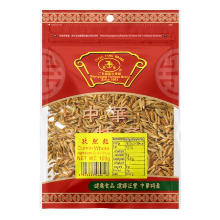 Zheng Feng Cumin Whole 100g