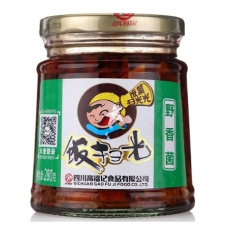Fansaoguang Preserved Cooked Fungus 280g